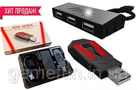 XIM APEX Клавиатура и мышь для PS4, Xbox One, Xbox 360, PS3
