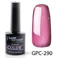 Гель-лак с мерцанием Lady Victory GPC-290, 7.3 мл