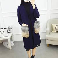 Женское  пальто-кардиган  с меховыми карманами