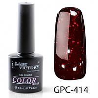 Гель-лак с мерцанием Lady Victory GPC-414, 7.3 мл