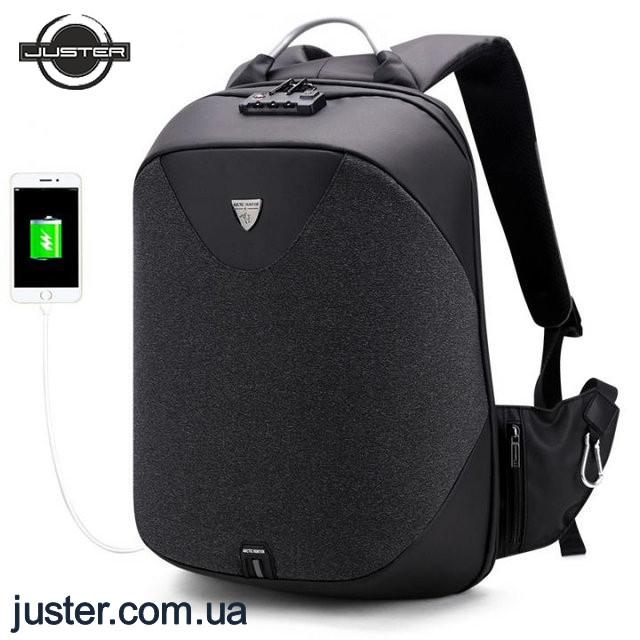7320ec0ce595 Лучший городской рюкзак Arctic Hunter с защитой от краж, водозащитой и  кодовым замком (B00208