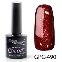 Гель-лак с мерцанием Lady Victory GPC-490, 7.3 мл