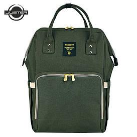 Рюкзак-сумка для мам Оригинал Sunveno Large. Умный органайзер. Стильный дизайн. Зеленый