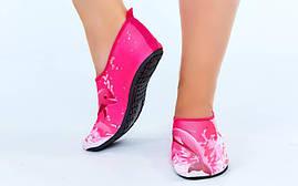 Обувь Skin Shoes детская Дельфин розовая PL-6963-P, фото 2