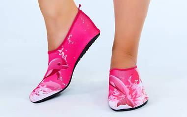 Обувь Skin Shoes детская Дельфин розовая PL-6963-P