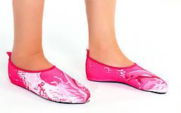 Обувь Skin Shoes детская Дельфин розовая PL-6963-P, фото 3