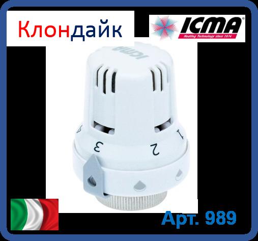 Термостатическая головка Icma 30*1,5