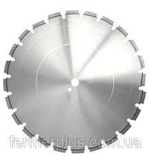 Диск отрезной по асфальту с алмазным напылением (d=350mm)  Бесплатная доставка