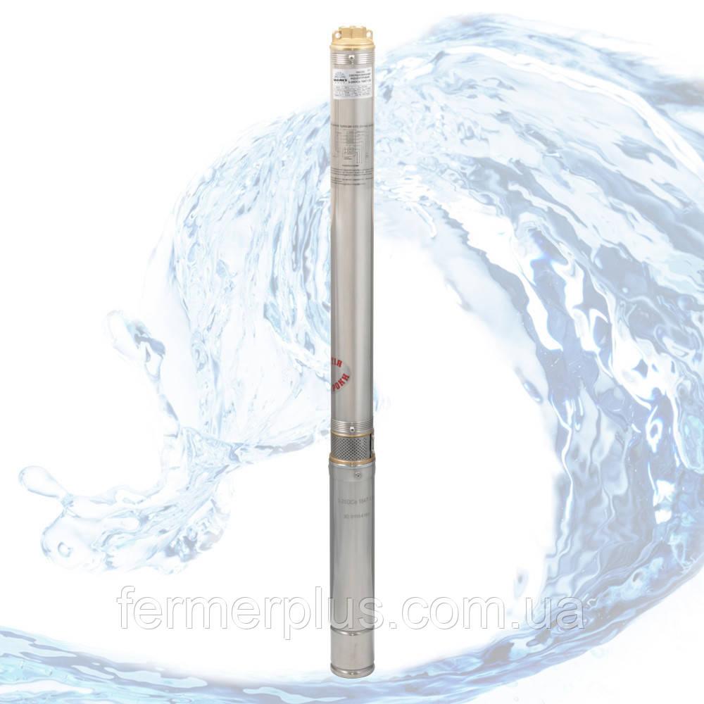 Насос погружной скважинный центробежный Vitals aqua 3-20DCo 1647-1.0r  (Бесплатная доставка)
