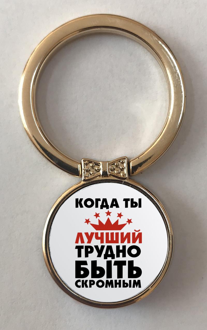 Кольцо держатель самоклеющееся для телефона в форме круга с Вашим дизайном