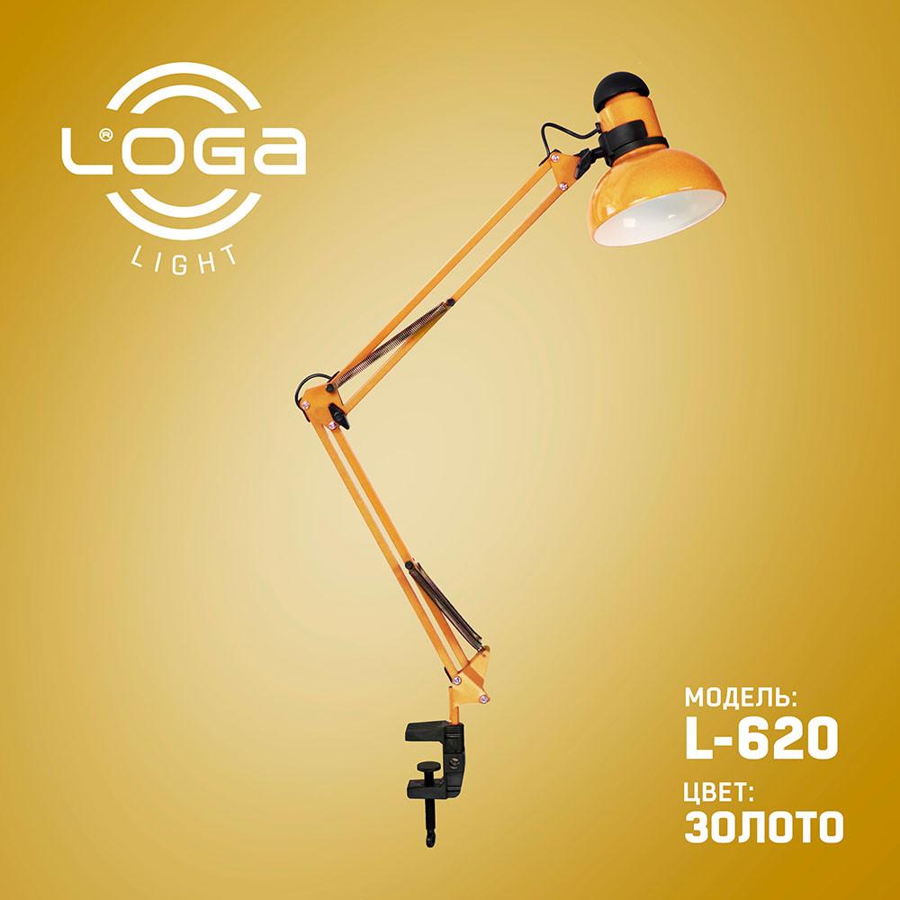"""Лампа настільна зі струбциною """"Золото"""" L-620 (ТМ LOGA Light)"""