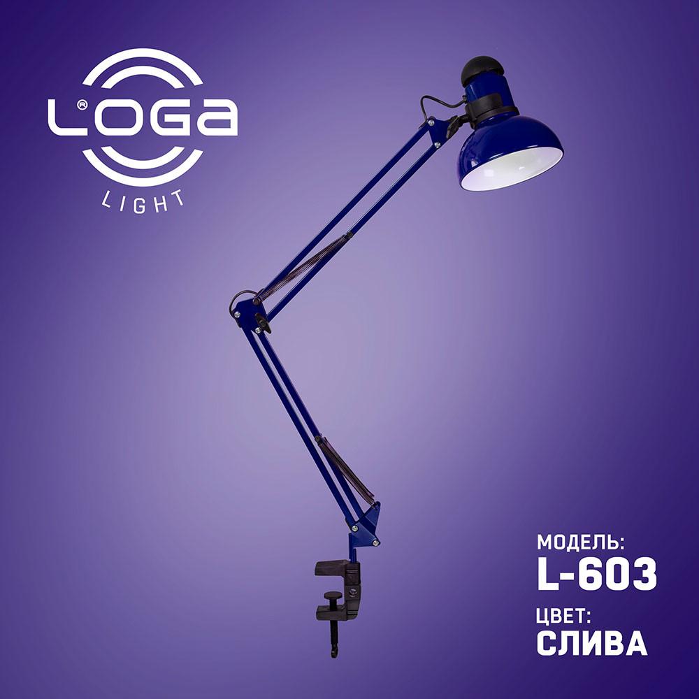 """Лампа настольная со струбциной """"Слива"""" L-603 (ТМ LOGA Light)"""