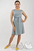 Платье для беременных и кормящих Мари
