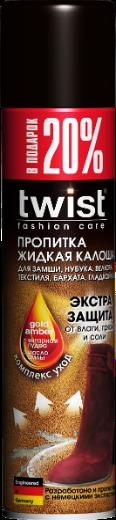 """Пропитка водоотталкивающая Twist """"Жидкая калоша"""" (300 мл.)"""