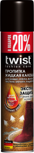 Twist Casual Аерозоль-пропитка жидкая калоша (водовідштовхувач) 250 мл.+20% (300 мл.)