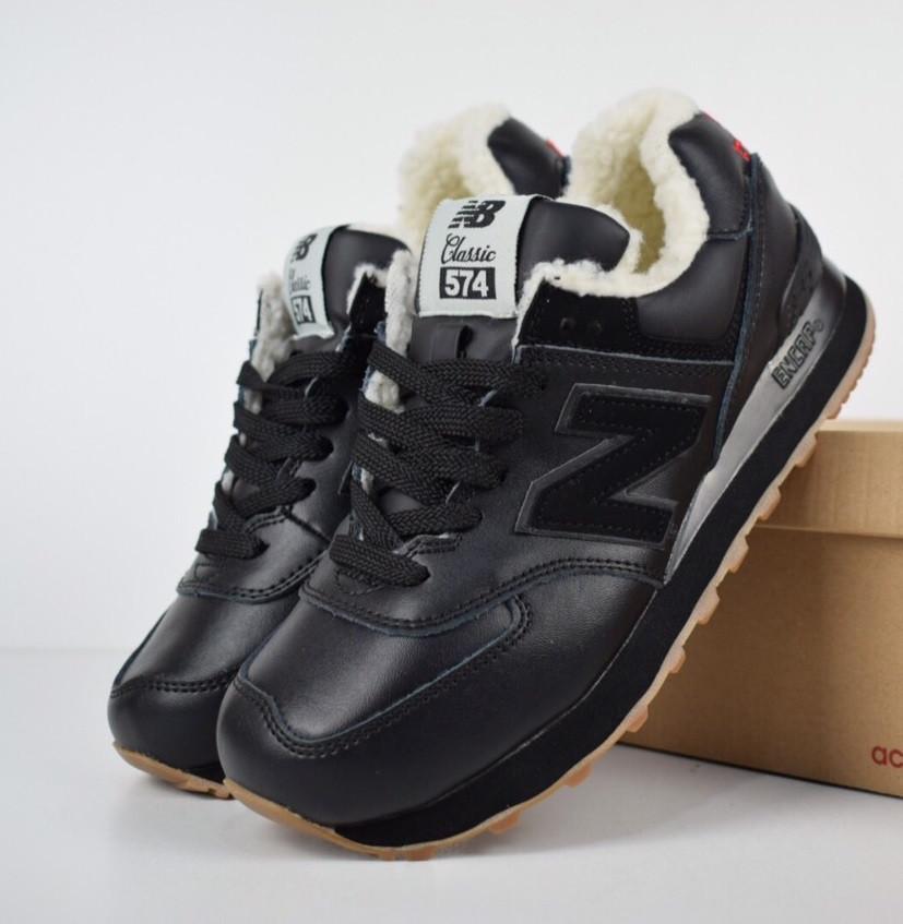 ef36ae03 Зимние женские кроссовки New Balance 574 leather black beige. Живое фото  (Реплика ААА+)