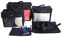 Набор дорожных сумок 5 шт (синий), Набір дорожніх сумок 5 шт (синій)