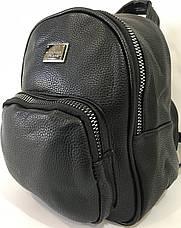 Рюкзак городской 800, фото 2