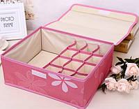 Органайзер для белья 13 секций с крышкой Розовый, Органайзер для білизни 13 секцій з кришкою Рожевий