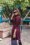 Женский комплект: кардиган и платье (4 цвета), фото 2