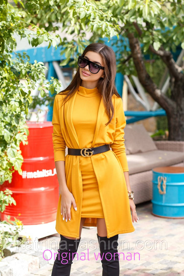 Женский комплект: кардиган и платье (4 цвета)