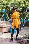 Женский комплект: кардиган и платье (4 цвета), фото 6