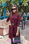 Женский комплект: кардиган и платье (4 цвета), фото 8