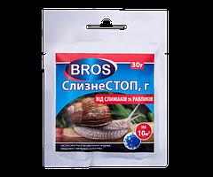 Средство от улиток и слизней Слизнестоп 30 г, Bros, Украина
