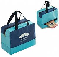 Дорожная сумка с отделением для обуви Bonjour Blue, Дорожня сумка з відділенням для взуття Bonjour Blue