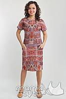 Платье летнее для кормящих (орнамент терракот), фото 1