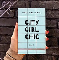 Книга с наклейками Sticker Book City Girl Chic, Веселая канцелярия