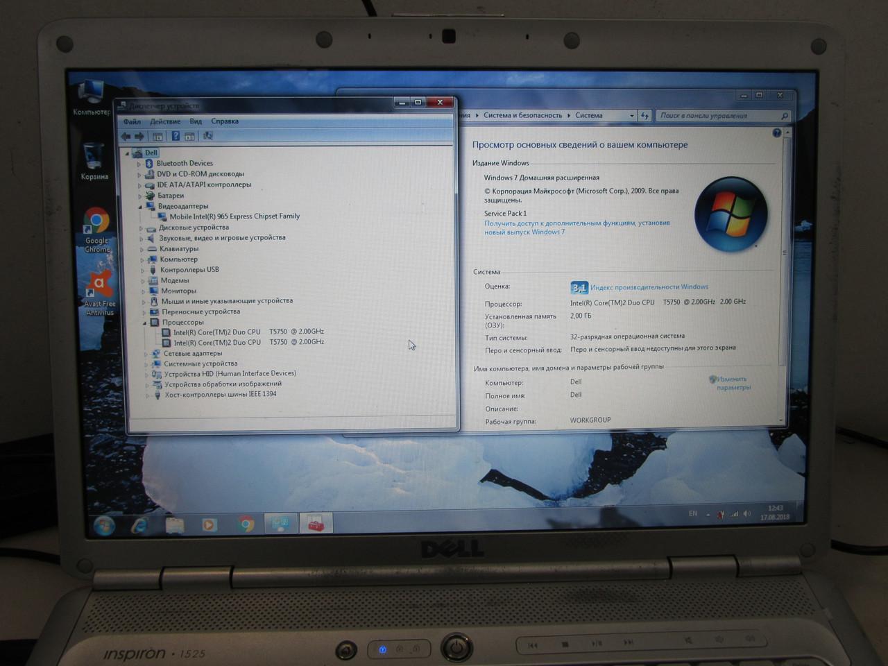 Ноутбук Dell Inspiron 1525 2 ядра 2 гига шара
