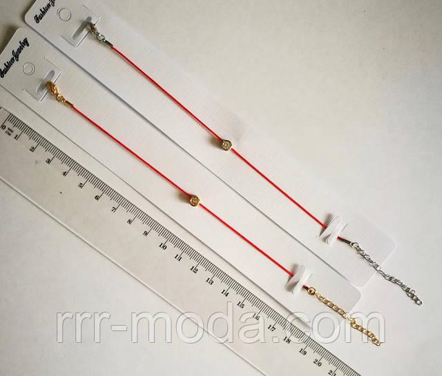Элитная бижутерия RRR женские браслеты из красной нити.