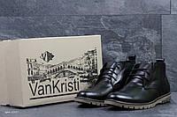 Ботинки Vankristi, зимние мужские ботинки, натуральная кожа код товара 6387