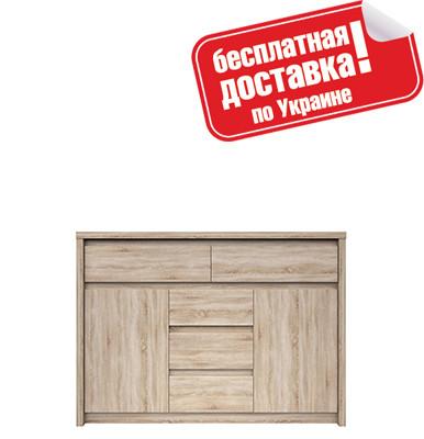 Комод KOM 2D5S Нортон ВМВ Холдинг