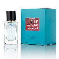 Женский Мини-парфюм Jeanmishel Love Blue Seduction For Women (60 мл ) Квадратные № 98