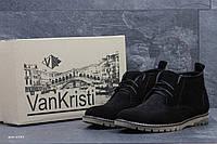 Ботинки Vankristi, зимние мужские ботинки, натуральная замша код товара 6388