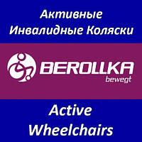 Активные Инвалидные Коляски BEROLLKA Active Wheelchairs