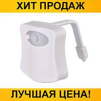 Подсветка для унитаза Bowl Light с датчиком движения