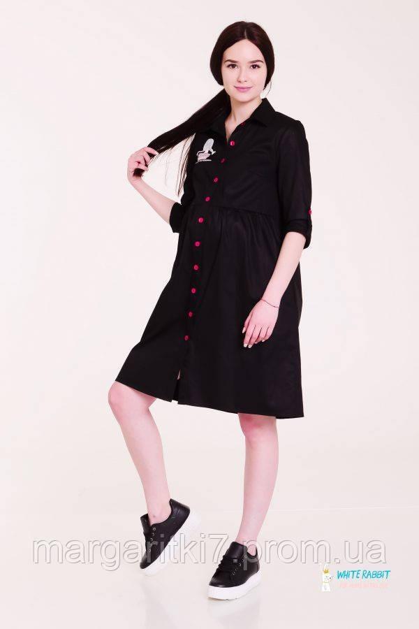 4d56b303f36 Платье-рубашка для беременных и кормящих White Rabbit Moony черное ...