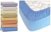 Простынь водонепроницаемая трикотажная на резинке в кроватку Duetbaby ( цвета в ассортименте ) 120 х 60 см