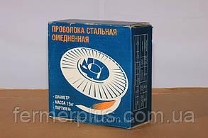 Сварочная проволока СВ08-Г2С 0,8 мм х 15 кг