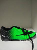 5461dbef Сороконожки обувь в Украине. Сравнить цены, купить потребительские ...