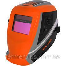 Маска сварщика Limex Expert  MZK-800D