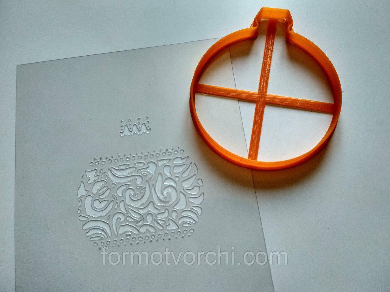 """3D формочки-вырубки для пряников """"Ёлочная игрушка 10"""""""