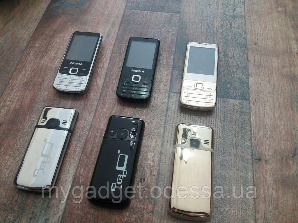 Мобильный телефон Nokia 6700 DualSim Черный