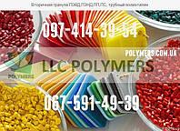 Трубная гранула (трубный полиэтилен) ПЭНД, HDPE