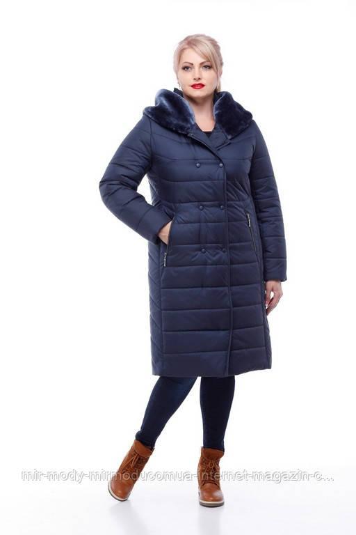 Зимнее пальто Ким мех Зима синий мутон,с  46 по 60 размер(ор)