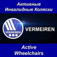 Активні Інвалідні Коляски Vermeiren Active Wheelchairs