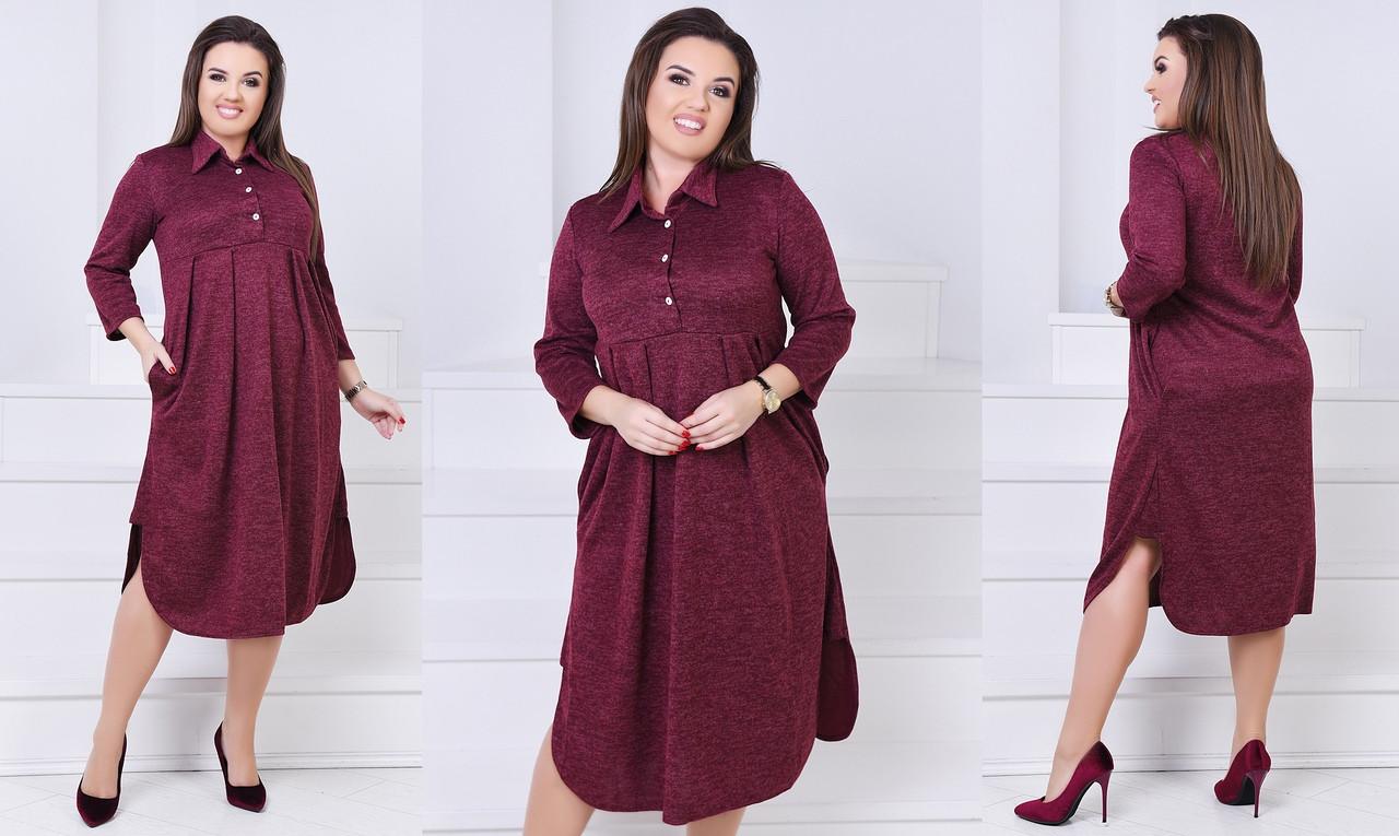 Стильне плаття великих розмірів 46-48,50-52,54-56,58-60